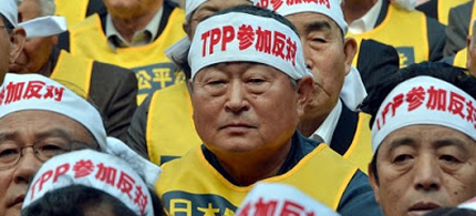 The Trans Pacific Partnership (TPP) has drawn large protests in Japan. (photo: activist post)