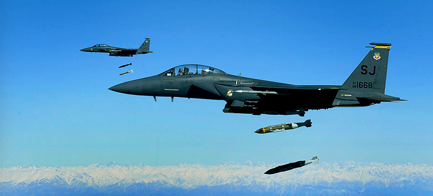 U.S. Air Force F-15E Strike Eagle aircraft drop munitions on a cave in eastern Afghanistan. (photo: U.S. Armed Forces)
