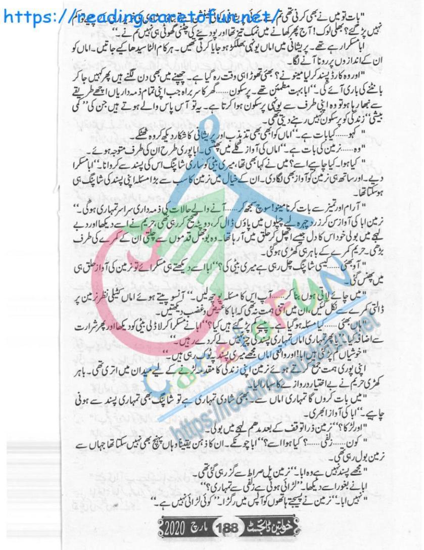 Rang Rez Mere Episode 7 By Iffat Sehar Tahir Read Online