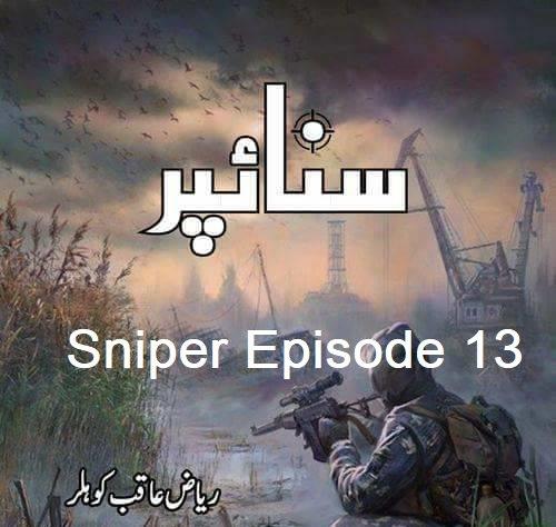 Sniper Novel Episode 13