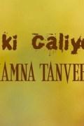 Jeddah Ki Galiyon Main By Hamna Tanveer Complete Novel