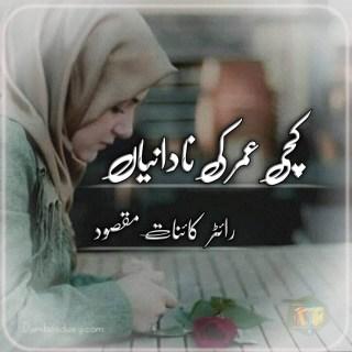 Kachi Umr Ki Nadaniyan by Kainat Maqsood