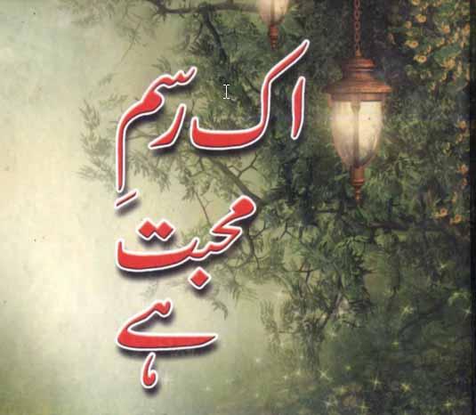 Ek Rasm Mohabbat Hai