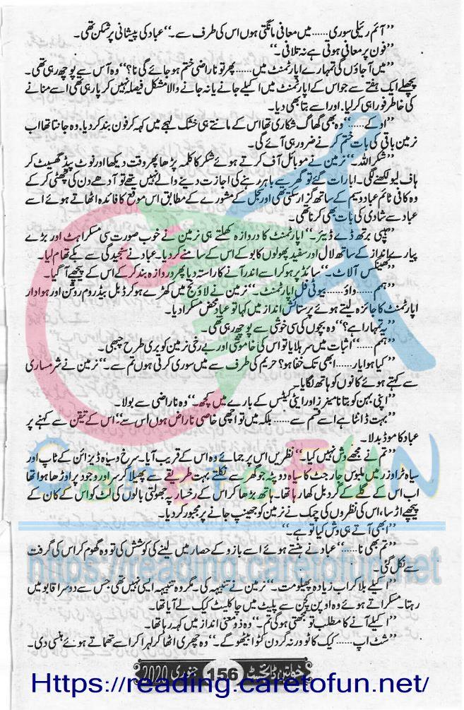 Rang Rez Mere Episode 5 By Iffat Sehar Tahir Read Online