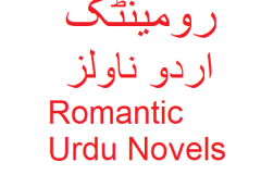 romantic urdu novels