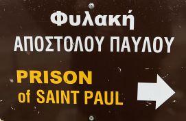 Paul's Prison in Philippi