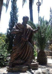 Statue of Peter at Capernaum