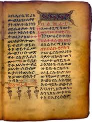Old-Manuscript