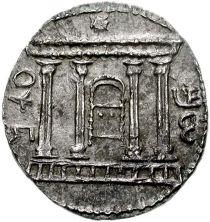 silver-tetradrachm-hasmonean-coin-b
