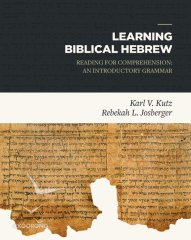Learning Biblical Hebrew