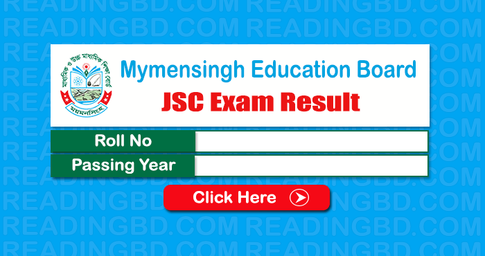 JSC Result 2019 Mymensingh Board