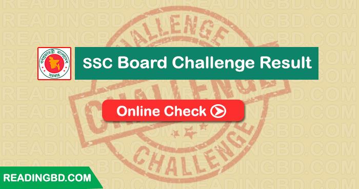 SSC Board Challenge Result 2019