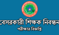 NTRCA 15th Teacher's Registration Exam Circular