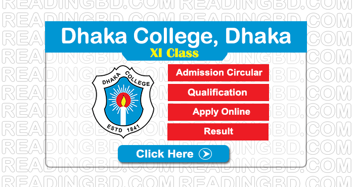 Dhaka College Admission