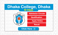 Dhaka College Admission
