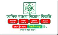 Basic Bank Limited Job Circular 2017