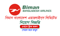 Biman Bangladesh Airlines Job