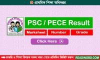 PSC Marksheet 2019