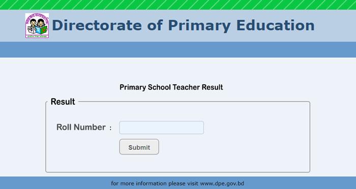 Primary School Teacher Exam Result 2020
