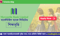 Mercantile Bank Scholarship
