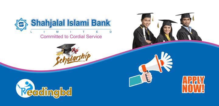 Shahjalal Islami Bank Scholarship