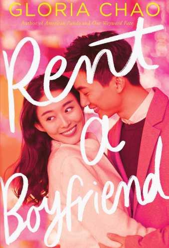 2020 fall YA books - rent a boyfriend