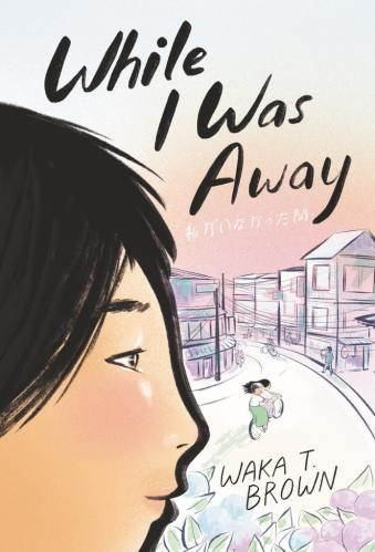 while i was away- best middle-grade historical fiction