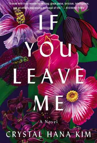 If You Leave Me - Books Like An American Marriage