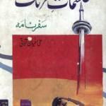 Tilismat e Farang By Ali Sufian Aafaqi Pdf Download