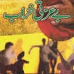 Beizzati Kharab By Mustansar Hussain Tarar Pdf