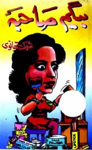 Begum Sahiba Funny Novel By Shaukat Thanvi Pdf
