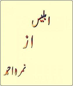Iblees Novel By Nimra Ahmad Pdf Book
