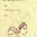 Jab Behan ki Chooriyan Tooti By Ahmed Yar Khan Pdf