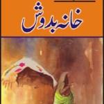 Khanabadosh Safar Nama By Mustansar Tarar Pdf