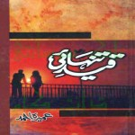 Qaid e Tanhai Novel By Umera Ahmad Pdf Download