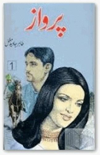 Parwaz Novel Complete By Tahir Javed Mughal Pdf