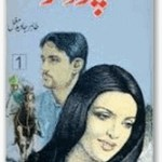 Parwaz Novel Complete By Tahir Javed Mughal Pdf
