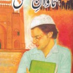Tawan e Ishq Novel By Muhammad Fayyaz Mahi Pdf