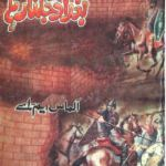 Baghdad Jalta Raha Novel By Almas MA Pdf