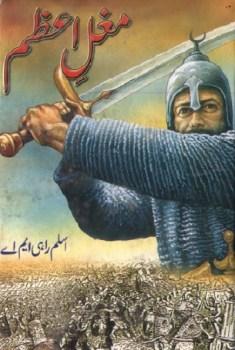 Mughal e Azam Novel By Aslam Rahi MA Pdf