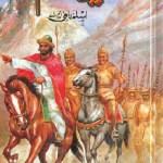 Alauddin Khwarazm Shah Novel By Aslam Rahi Pdf