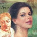 Darinda Novel By Tahir Javed Mughal Pdf Download