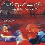 Ashram Se Us Bazar Tak By Ahmed Yar Khan Pdf