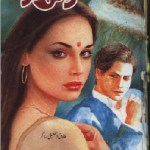 Cross Fire Novel By Tariq Ismail Sagar Pdf Download