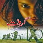 Grift Novel By Tariq Ismail Sagar Pdf Download
