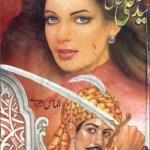 Nawab Haider Ali Khan Bahadur By Almas MA Pdf