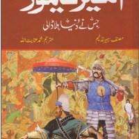 Ameer Taimoor Urdu By Harold Lamb Pdf Download