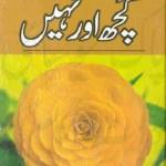Kuch Aur Nahi Urdu Afsane By Bano Qudsia Pdf