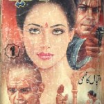 Mafia Novel Complete By Iqbal Kazmi Pdf