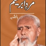 Mard e Abresham By Bano Qudsia Pdf Download